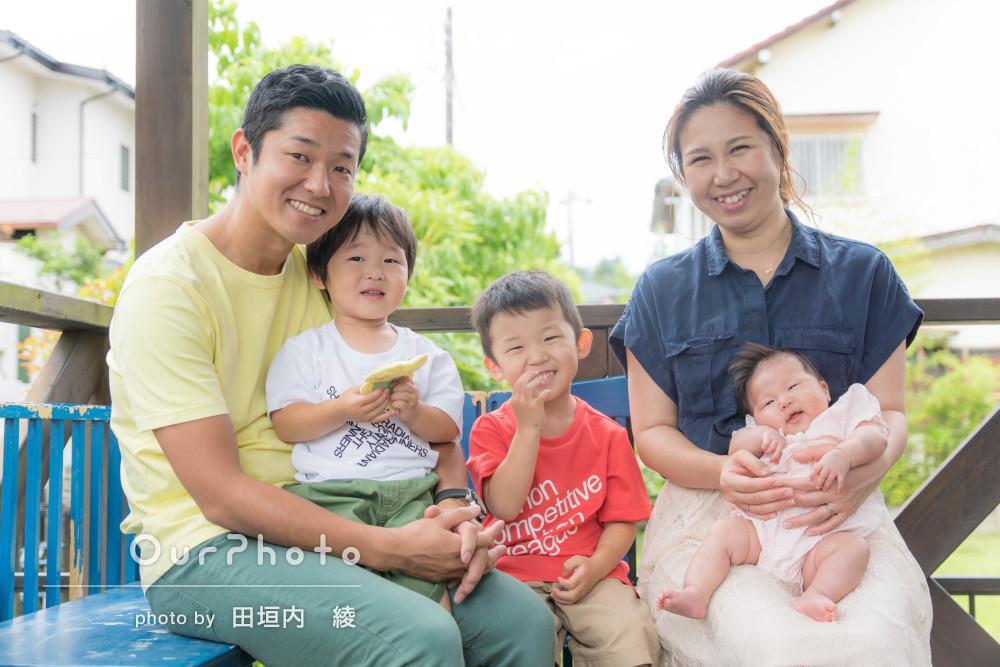 「かわいく撮ってくださり感激」笑顔あふれる家族写真