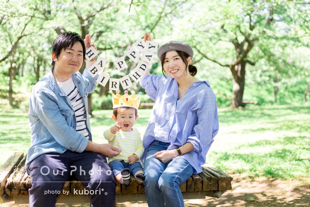 「家族みんな大感激の素敵な写真に」お子様の1歳を記念に家族写真の撮影