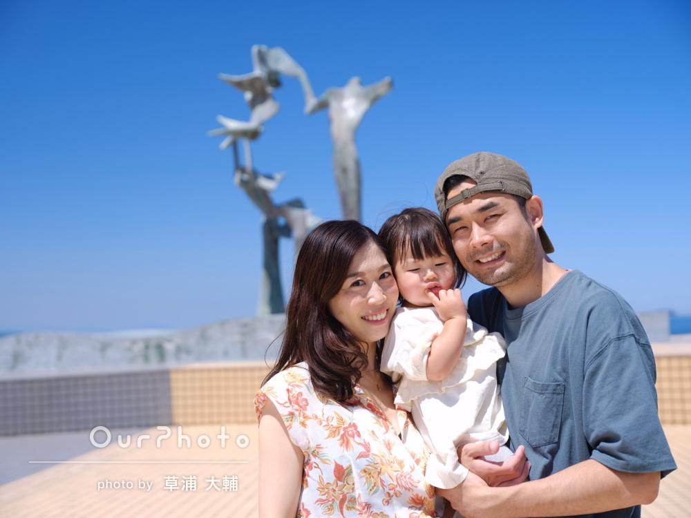 「本当にいい思い出になりました」お出かけ先で家族写真の撮影