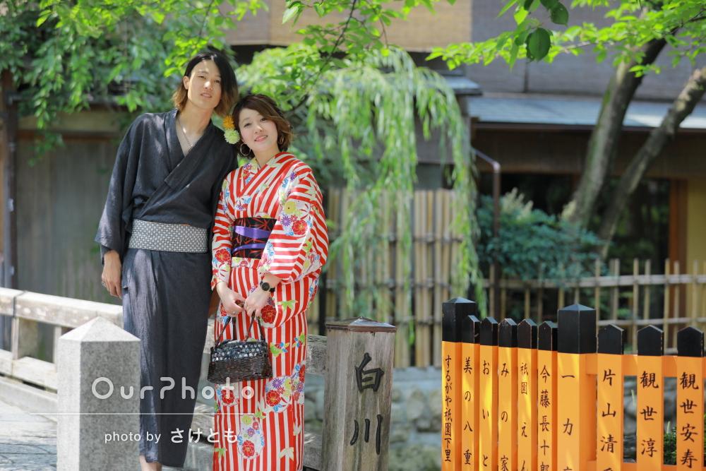 「ありのままの自分達を写していただけた」京都で和装カップルフォト