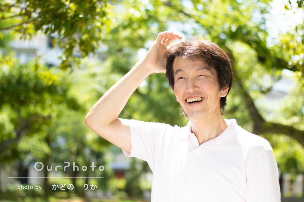 「会話で良い表情を引き出してもらいました」プロフィール写真の撮影