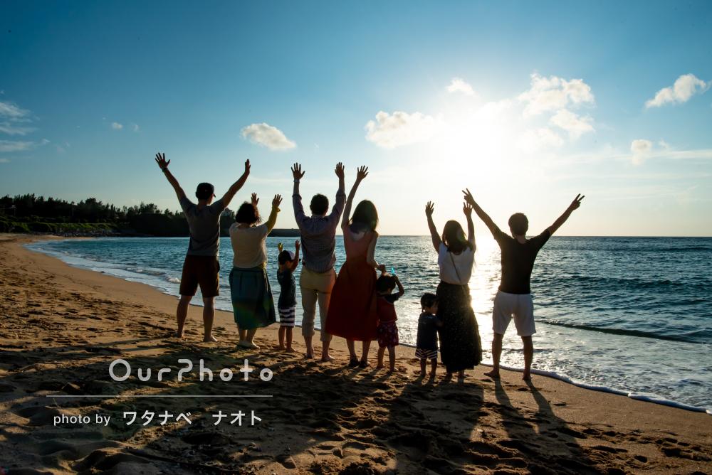 「自分たちでは撮れないような素敵な写真ばかり」家族旅行の記念撮影