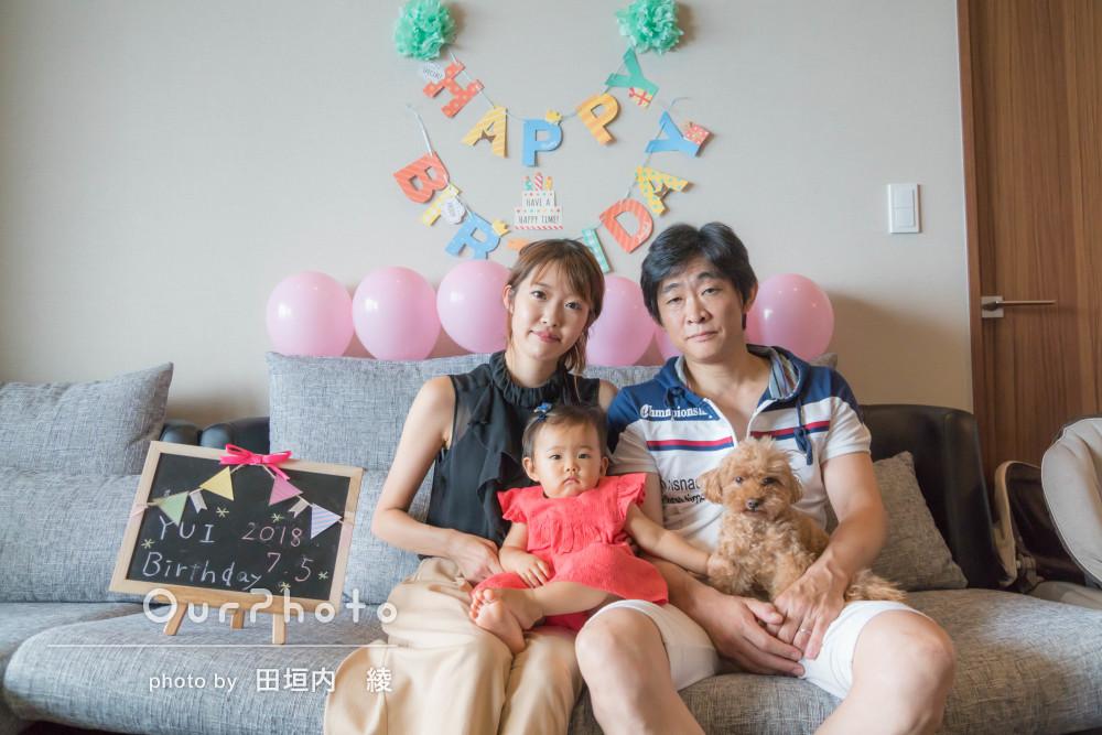 「写真もどれも素敵で流石!」お子様の1歳の誕生日記念に家族写真の撮影