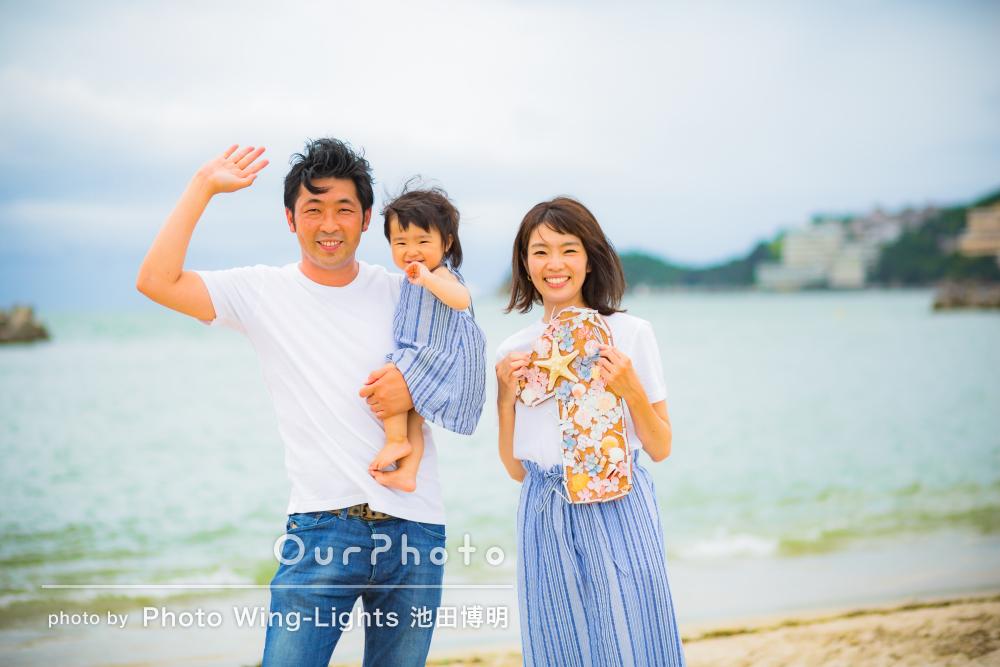 「あたたかい雰囲気の中…楽しかった」1歳記念にビーチで家族写真