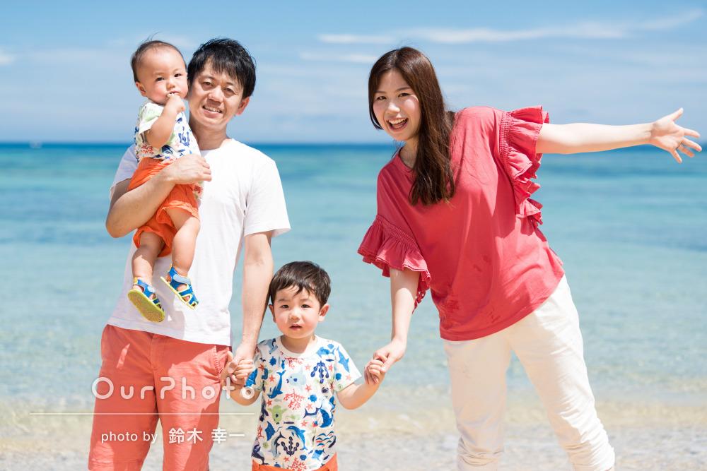 「とても素敵に仕上げて頂きました」真夏の沖縄ビーチで家族写真