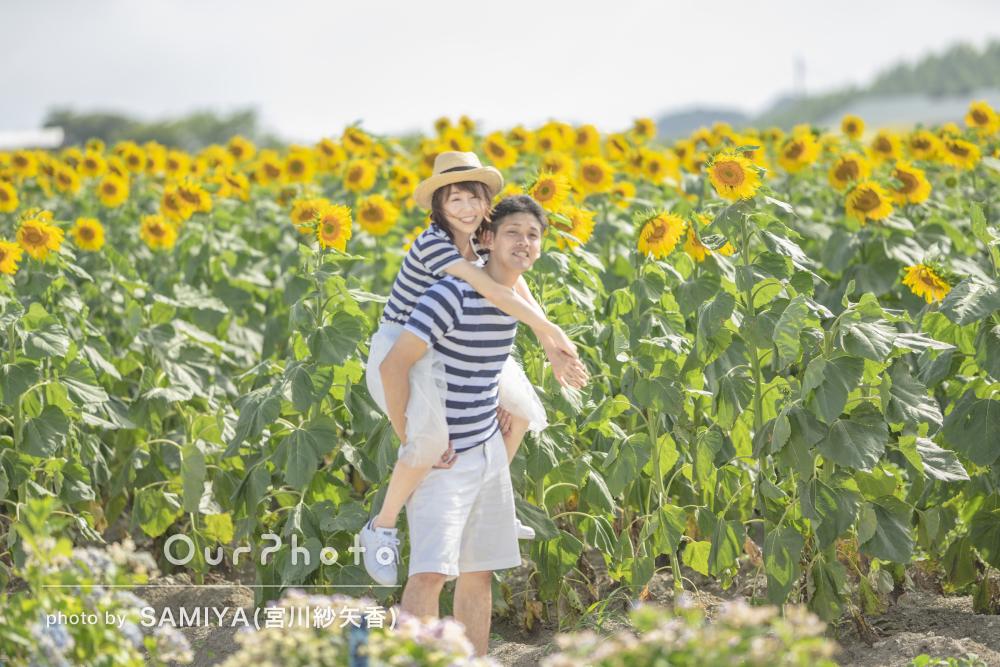 「すてきな写真ばかりでニヤニヤ」ひまわり畑でエンゲージメントフォト