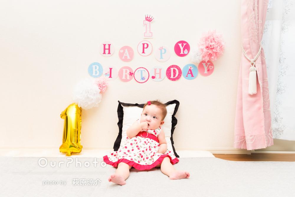 「優しい笑顔で少しずつ距離を縮めてくれた」1歳のお誕生日記念の撮影