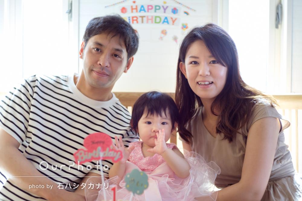 「素敵な写真」「とても良い思い出」1歳記念にご自宅で家族写真