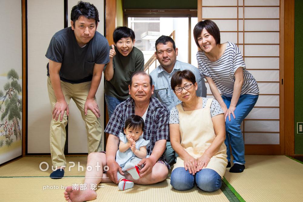「ナチュラルな仕上がりがとても好み」3世代で家族写真の撮影