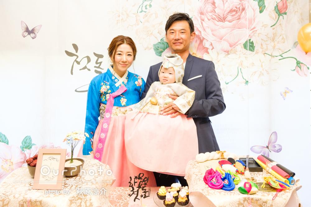 「とても思い出深いものに」韓国式の初誕生日祝いトルチャンチを撮影