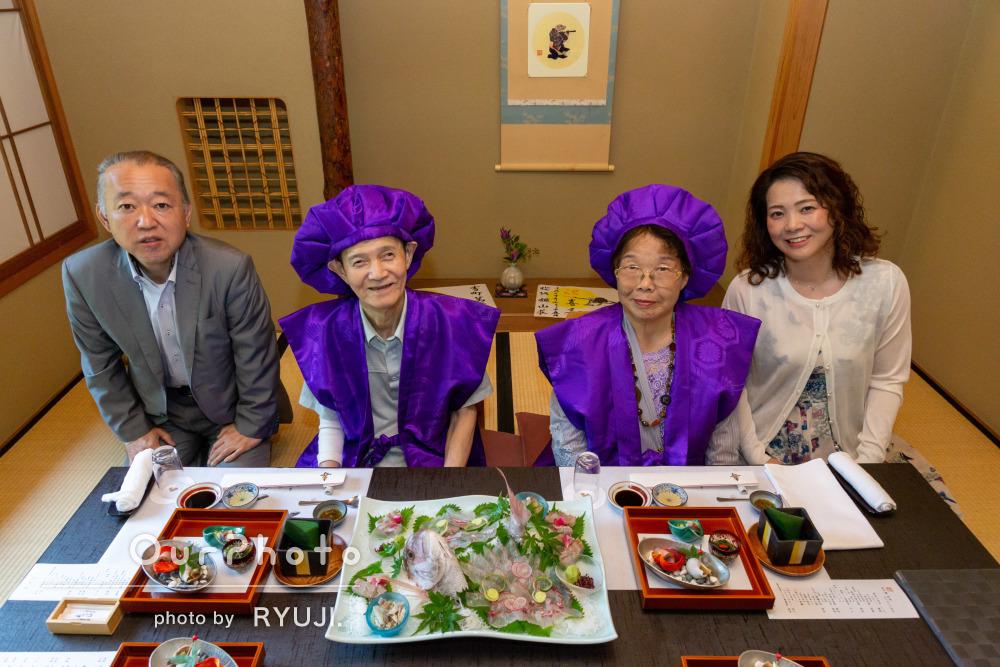 喜寿と傘寿のご両親を祝うお食事会の撮影