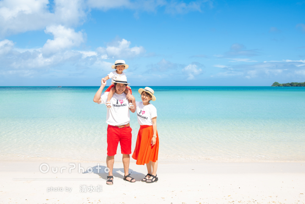 「緑も海も撮れて大満足」旅行先の石垣島でとびきり笑顔の家族写真