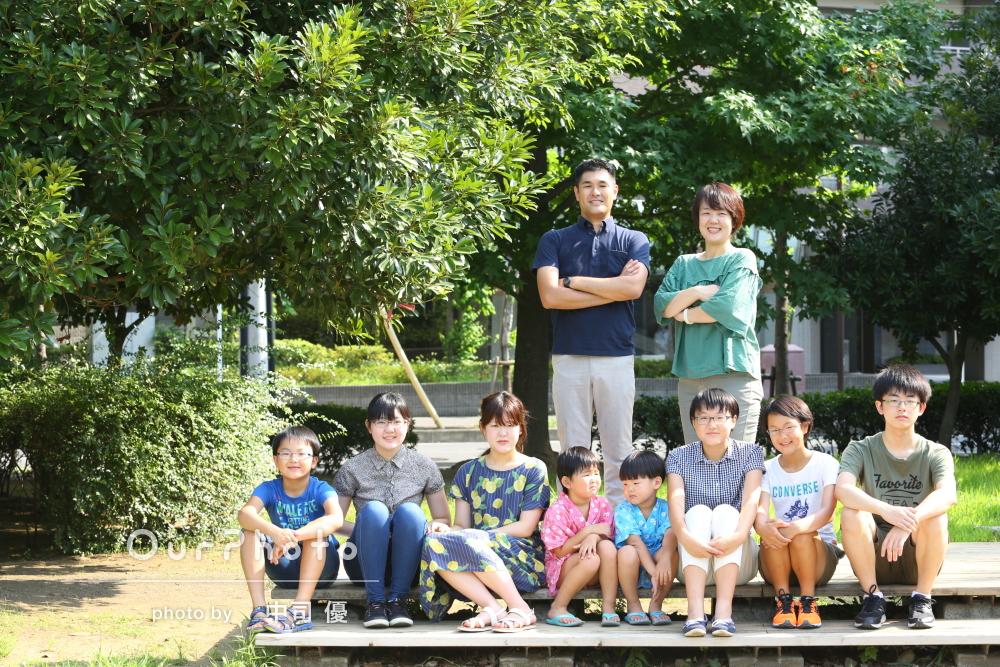「良い記念ができました」10人家族の家族写真の撮影
