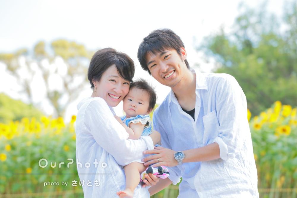 「希望していた自然体な姿でとっても嬉しいです」おしゃれな家族写真