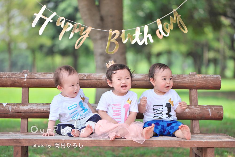 「とっても素晴らしく予想以上」1歳のお誕生日記念に3家族で写真撮影