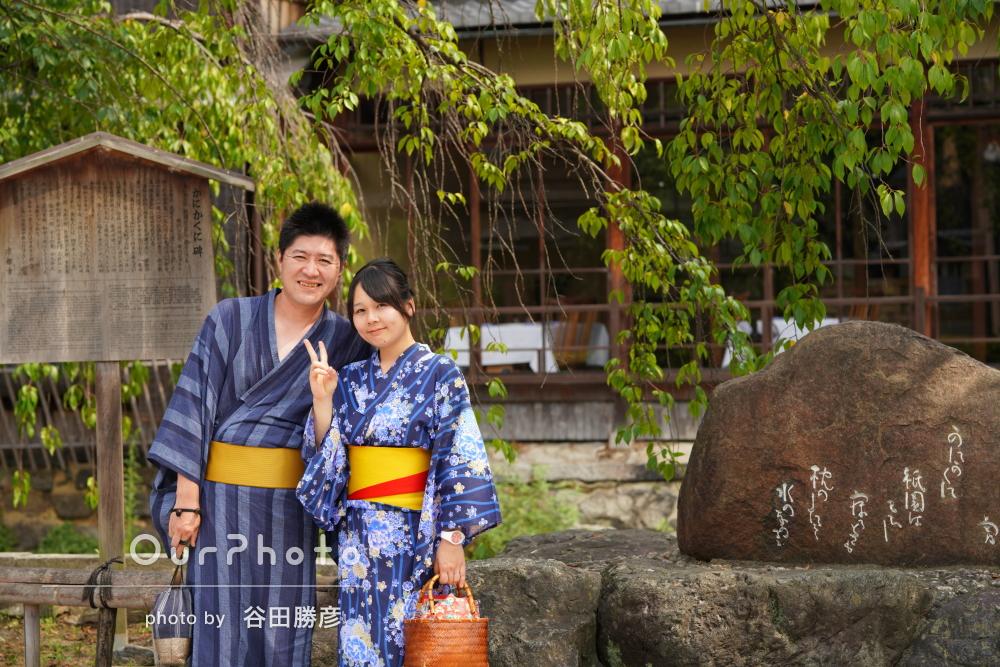 「楽しい時間でした」京都で風情ある和装カップルフォトの撮影
