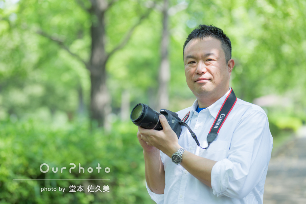 「笑顔になりやすい雰囲気」で趣味がわかるプロフィール写真の撮影