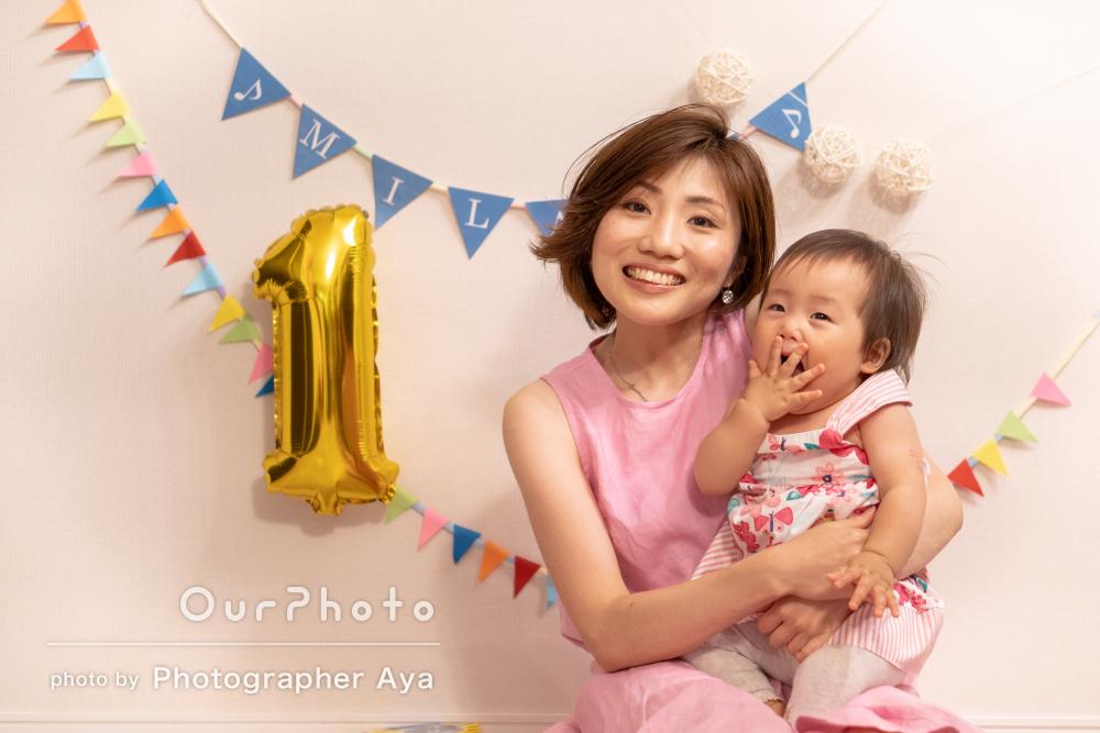 「家族の自然な様子も嬉しい」1歳誕生日のホームパーティーを撮影