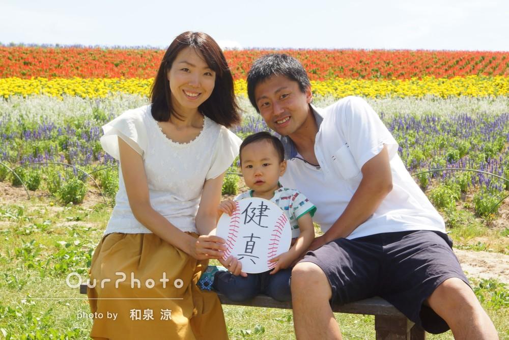 夏の北海道!大自然に囲まれて2歳記念の家族写真の撮影