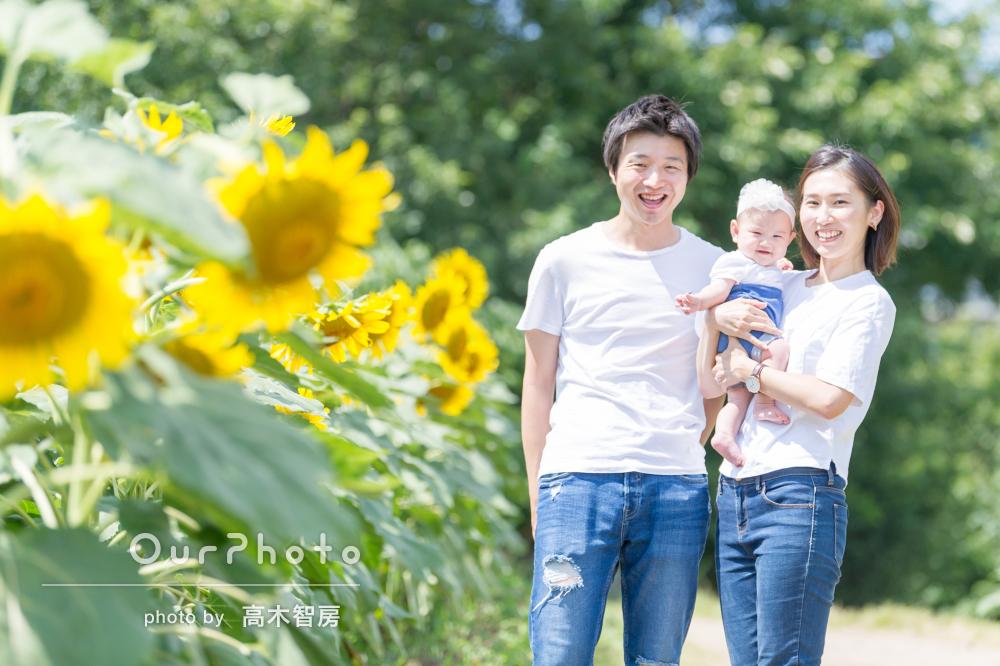 「一瞬の笑顔の写真をたくさん」ひまわり畑で家族写真の撮影