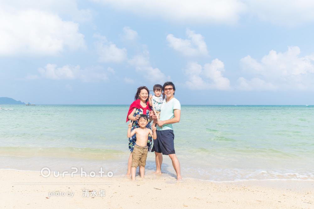 「うまく笑顔の瞬間を撮っていただけた」旅行先の石垣島で家族写真の撮影