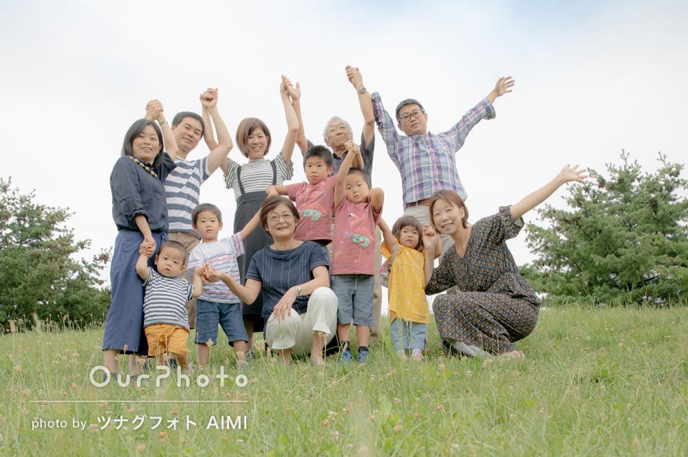 帰省先でワイワイ!古希祝いにのびのびした3世代の家族写真