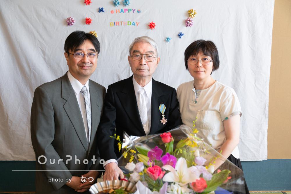 米寿のお祝いのプレゼントに!会食会場で家族写真の撮影