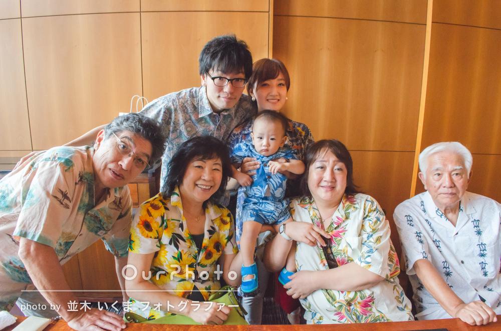 家族集合で和やかに!1歳のお誕生日の撮影