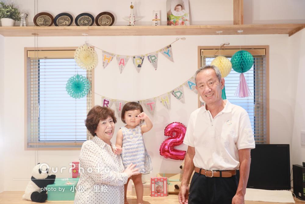 2歳記念に自宅で!祖父母も一緒のバースデーフォト撮影