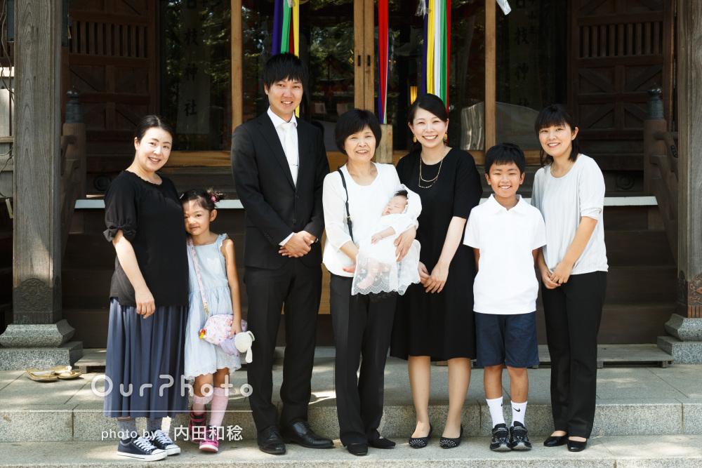 「貴重な一日の思い出になりました」家族で仲良くお宮参りの撮影