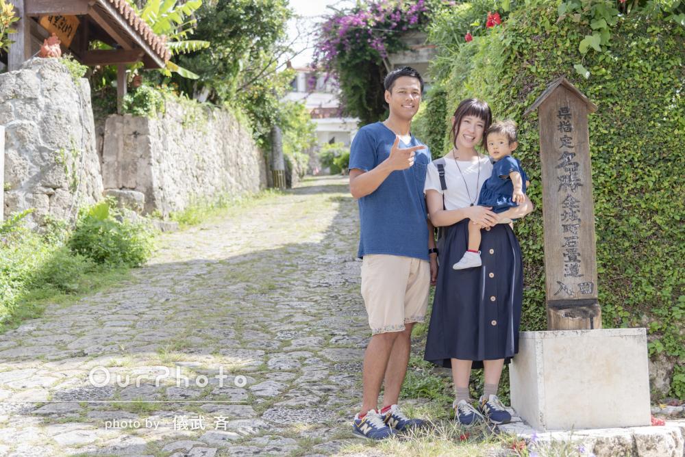 沖縄ならではの街や自然と!1歳記念の家族写真の撮影
