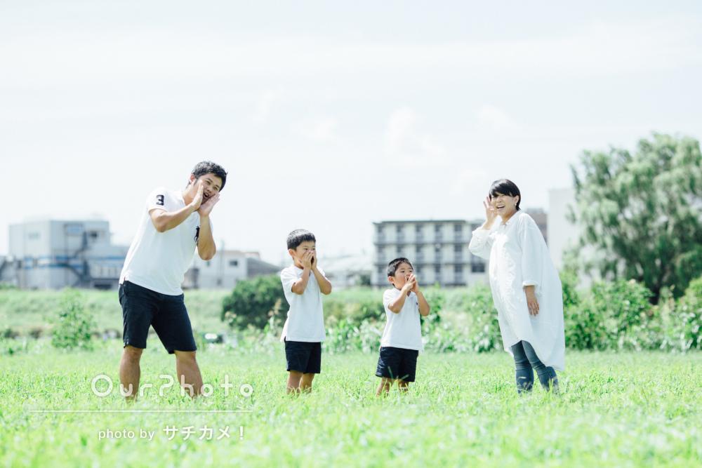 公園や自宅で!家族でリンクコーデしてマタニティフォト撮影