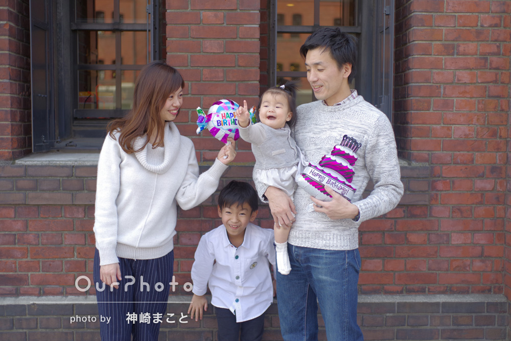「家族の自然な姿の写真をたくさん撮っていただき、期待以上の写真に感動しました」家族写真の撮影