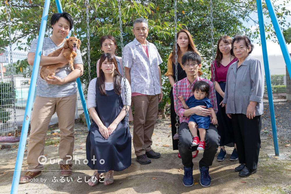 「楽しく和やかな雰囲気で」大集合家族写真の撮影