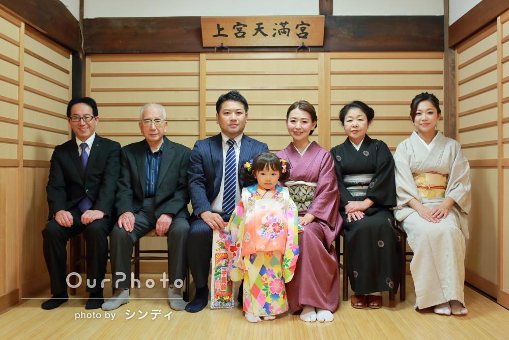 両家の祖父母様も一緒に!笑顔あふれる七五三詣りの出張撮影
