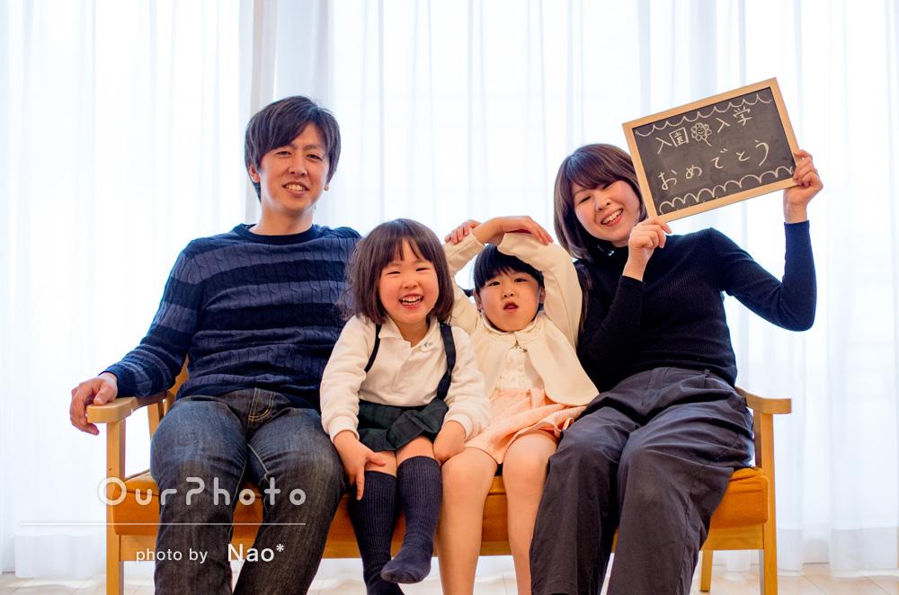 「室内での撮影も予想以上の仕上がりで満足しています」ご自宅で家族写真の撮影