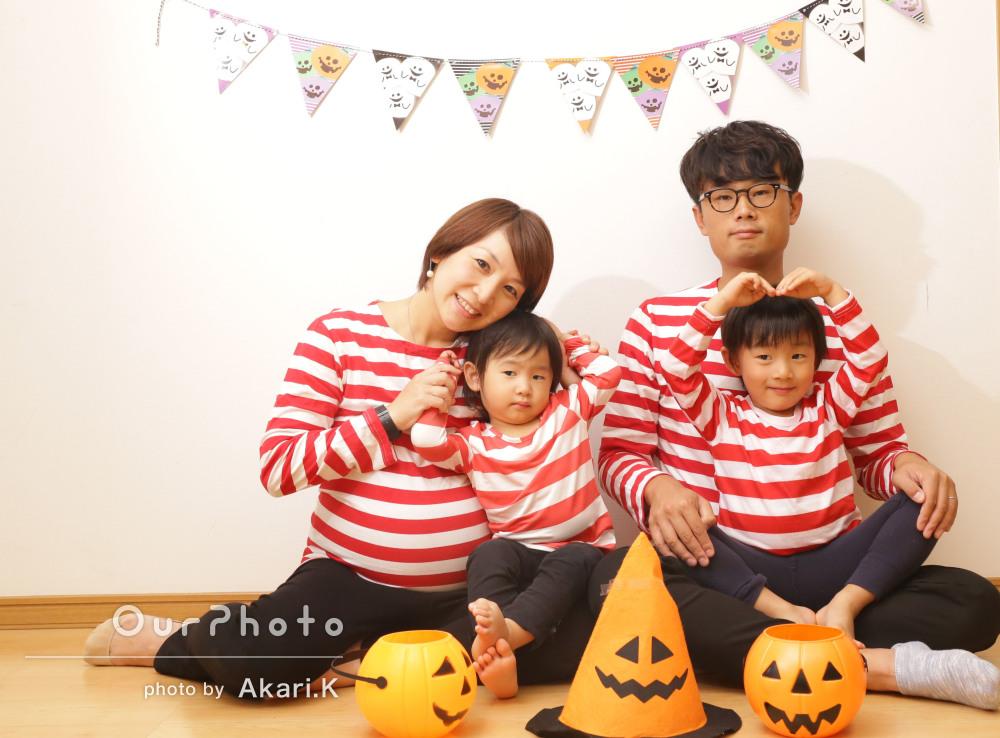 家族みんなでお家で!ハロウィンマタニティフォトの撮影