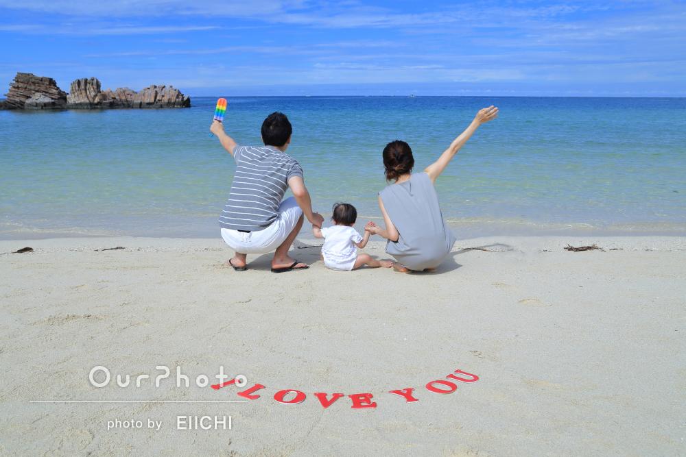 初めての家族旅行!沖縄で1歳記念のカジュアルフォト撮影