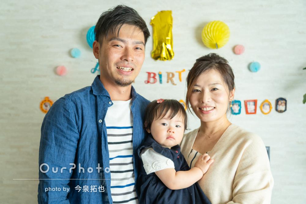 一家大集合!様々なバリエーションの家族写真の撮影