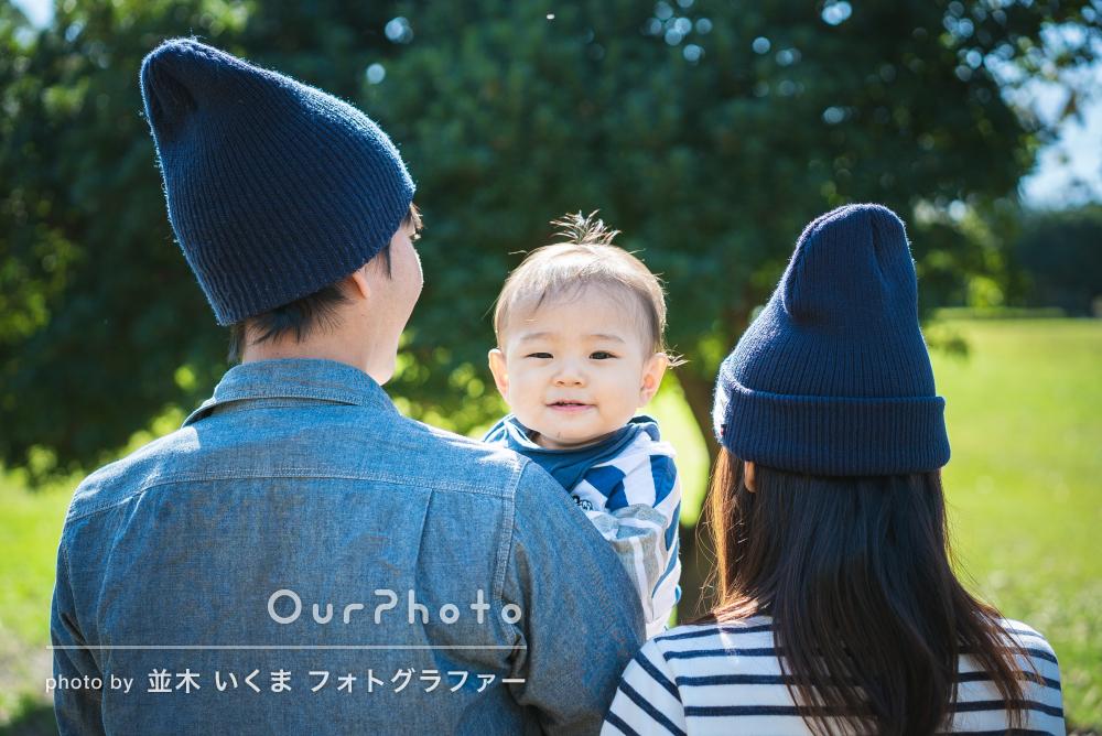 「自然体で撮っていただきよい記念になりました」家族写真の撮影