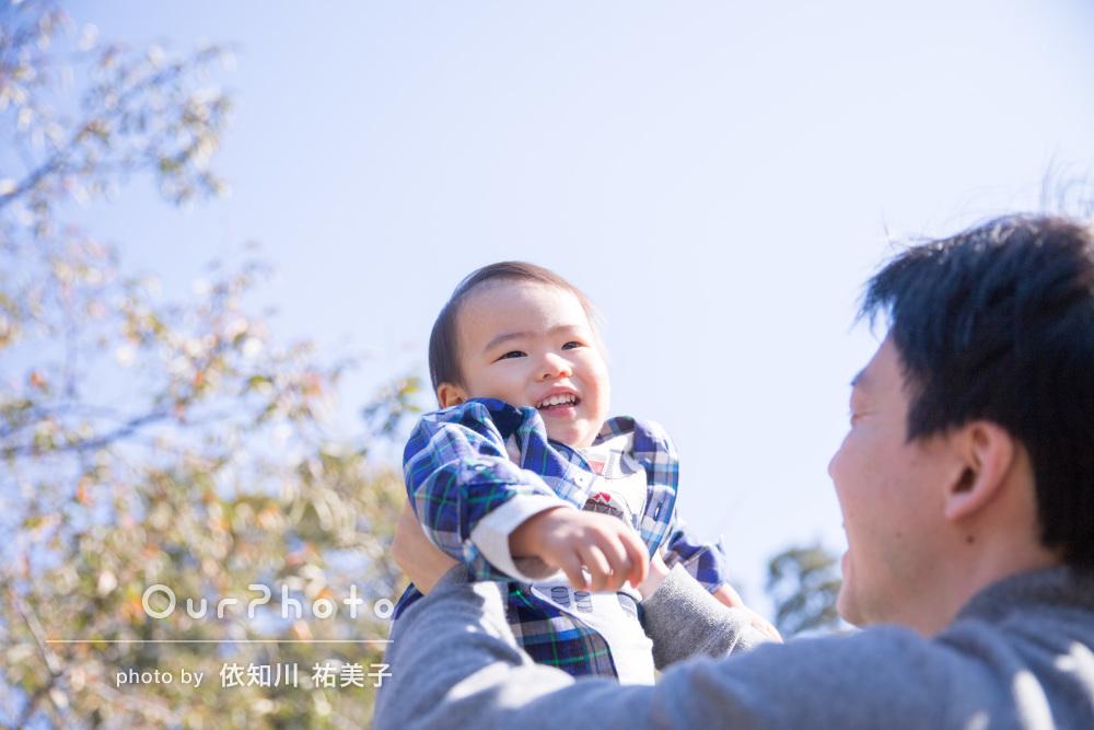 人見知りでイヤイヤ期でも!いつもの公園でリラックスして家族写真の撮影