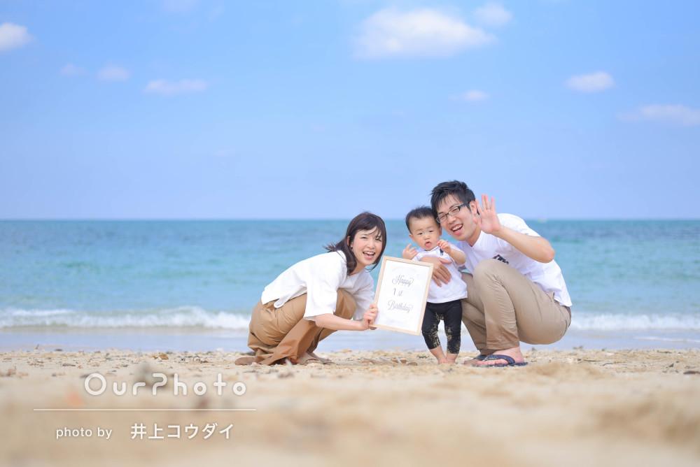 「 1歳のいい思い出になりました」沖縄でバースデーフォトの撮影