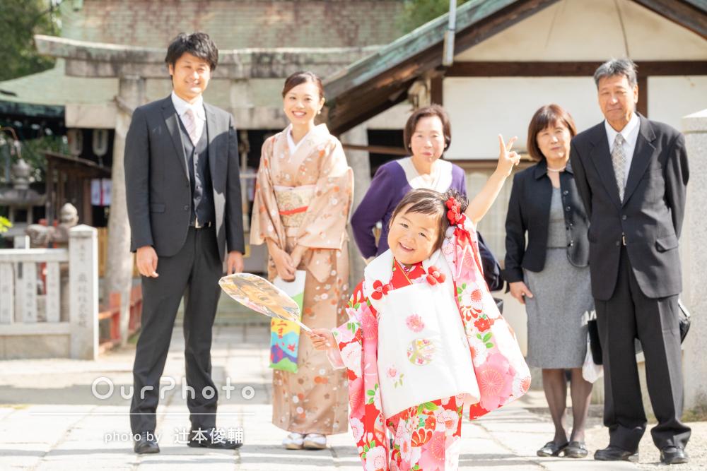 「想像よりも遥かに素敵な写真で家族一同大満足です」七五三の撮影