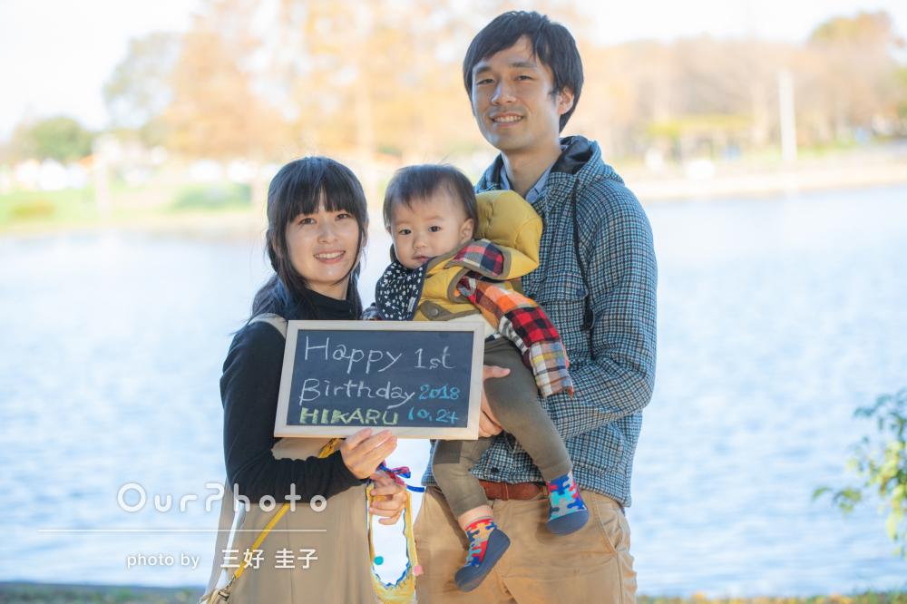 「色々な角度から息子の表情を捉えて」紅葉の中での1歳誕生日記念撮影