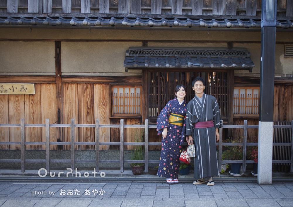 秋が始まった京都を和服でリラックスして!カップルフォトの撮影