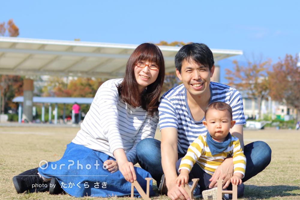 シャボン玉や風船で遊んで!広い原っぱで楽しく家族写真の撮影