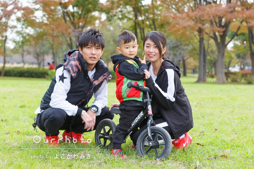 「人見知りの息子も心を開きいい表情を見せてくれました」家族写真の撮影