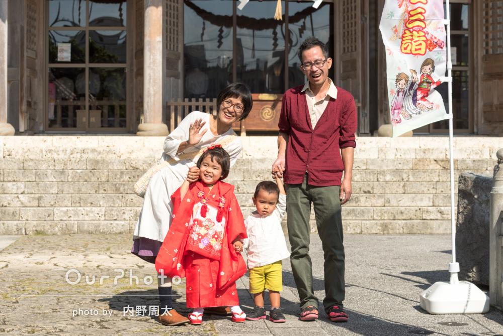 朱色の着物で!沖縄での七五三の記念撮影