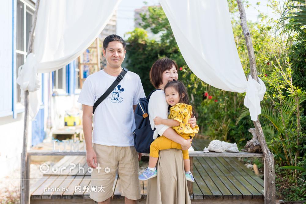 「笑顔の写真もたくさんあって満足です」仲良し家族の散歩風景を撮影