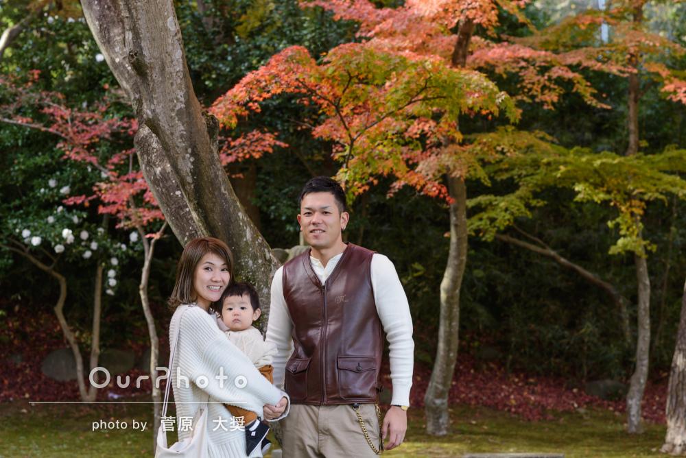 「記念や思い出に残る家族写真になりました」秋のファミリーフォト